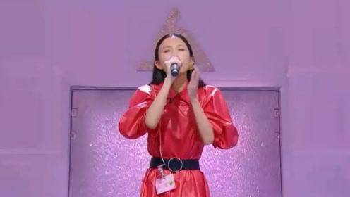 明日之子小姐姐洪一诺唱改编歌曲,声音太有特色,好听