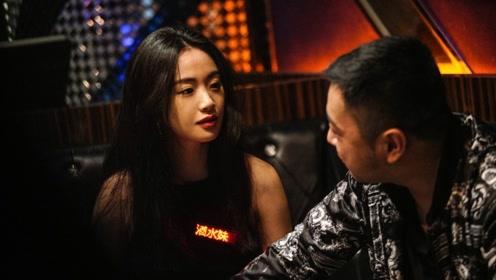 李梦再演风尘女,章子怡之后,最好的文艺腔女演员