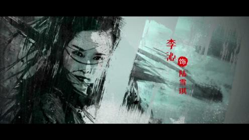 """《诛仙Ⅰ》陆雪琪特辑:李沁解锁""""双面""""女神"""