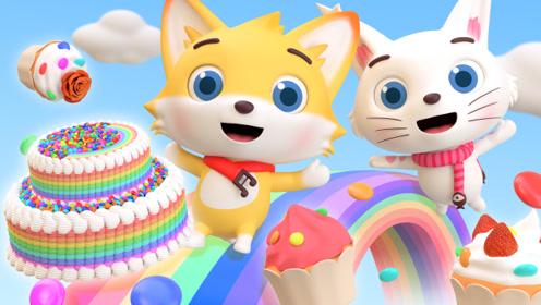 彩虹糖大蛋糕