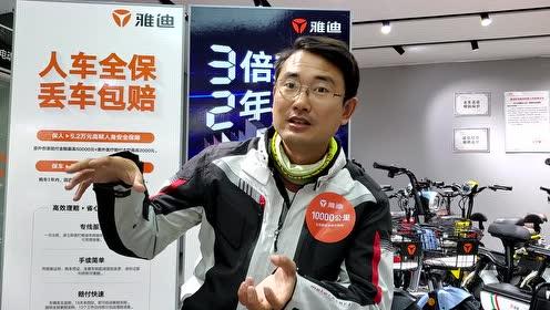 挑战1万公里 宋健骑雅迪G5登顶2000米陡坡