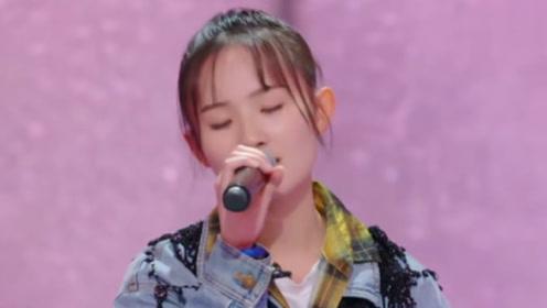 回顾张钰琪明日舞台所有演唱的歌曲,《Outside》太燃了!