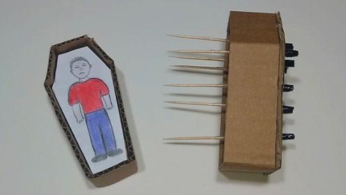 纸盒里的小人如何躲避被穿透的命运?最新解压玩具,什么原理?
