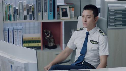 速看《九千米爱情》第七集 林蒋之仇揭开 楚飞解决林恕飞行难题
