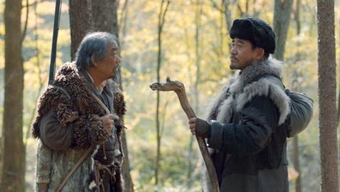 速看《老酒馆》第二十二集 陈怀海关东山寻仇 猎人举枪为其壮行