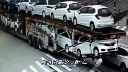 开始以为掉下来一辆车,回看监控,发现车主真是胆太肥了