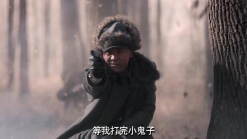 老酒馆:关东山民兵:你知道小鬼子多难打吗?陈怀海:怂货!
