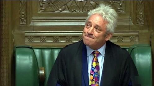 """因""""order""""走红的英国下议院议长含泪辞职"""