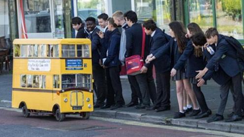 世界上最小的公交车,高1.3米,长1.8米,想坐还需提前预约