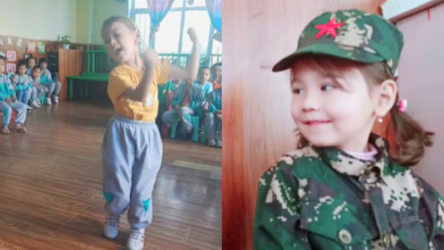 萌化了!新疆5岁萌娃跳民族舞全程萌点,网友:好想生女儿