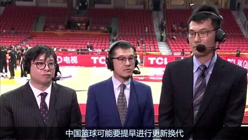 男篮无缘直通奥运会,杨毅怒批:你们还差得远!柯凡王仕鹏不吭声