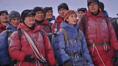 1分钟带你了解:吴京胡歌主演的《攀登者》到底值不值得看