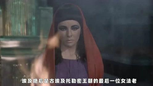 埃及艳后50岁用毒蛇终结生命,死时仍是少女样貌,原因叹为观止