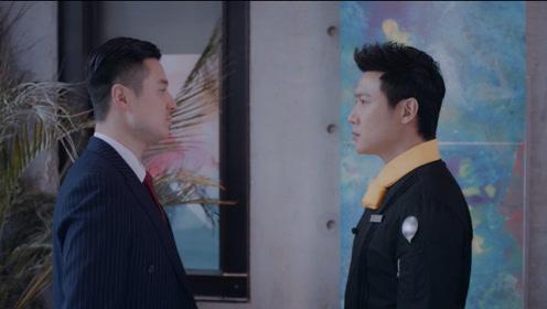 速看《亲·爱的味道》第一集 安文宇遭遇美食评论家恶意挑衅