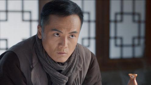 速看《老酒馆》第三十三集:陈怀海藏起马旅长,怒骂马旅长没本事