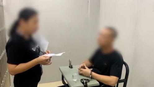 男子伤人潜逃24年成公司副总,当街被抓:借用小舅子身份生活