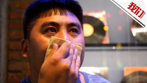 """中秋电话亭""""未来篇"""":孕妇打给腹中宝宝 父亲打给3岁女儿泪崩"""