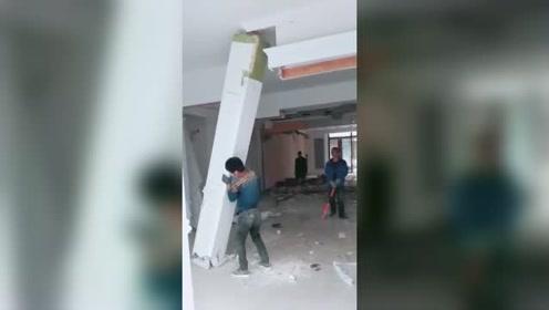 这是我见过最牛的装修工,柱子倒下那一刻,真是高手在民间!