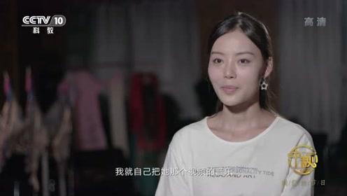 """秦腔演绎""""嫦娥奔月"""" 十尺水袖有多难练?"""