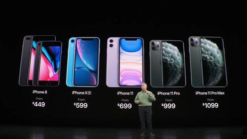 新iPhone定价高高在上,但预约量源源不断