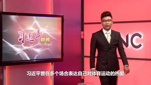 2019年09月15日 习近平时间 (无字幕版)