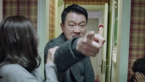 妻子与陌生人宾馆开房,丈夫怒骂两人,得知真相后却出乎意料!