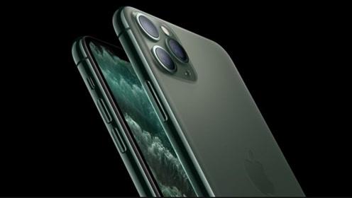 iPhone 11系列预售同比增长480%,绿色最受欢迎!