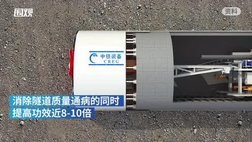 浩吉铁路:异性盾构机打通黄土高原隧道