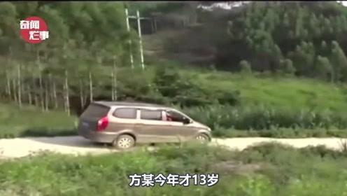 """面包车""""无人驾驶""""吓坏司机,真相令人不敢相信"""