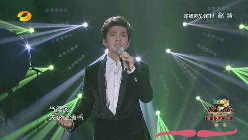歌曲《故乡山川》演唱:李健