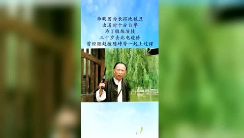 他是赵薇同学,因长得丑被人记住,娇妻却漂亮到让人羡慕