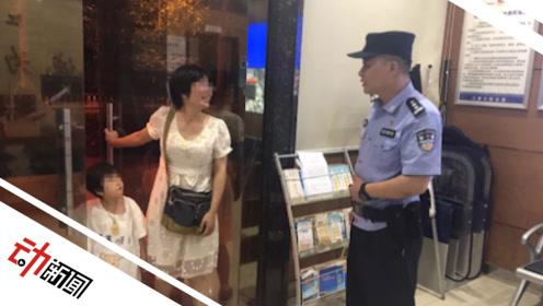 """女童被反锁在18楼 爬窗喊""""妈妈""""民警救援 母亲:别撬门锁"""