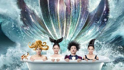 《美人鱼2》没邓超?新戏男主角是艾伦,林允要上天变太空飞鱼