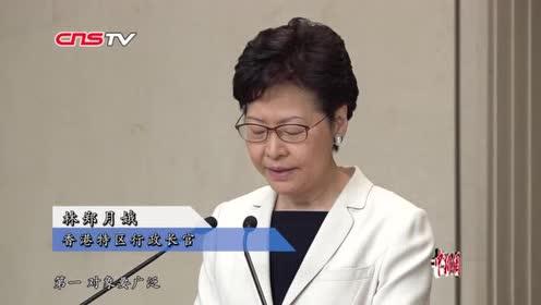 林郑月娥:下周举行首场社区对话未来对话采取三种形式