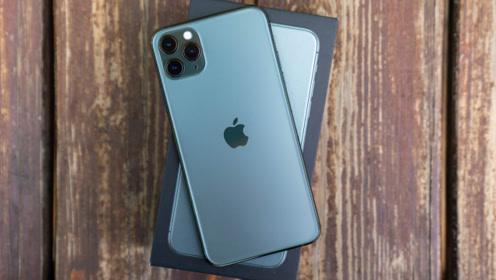 iPhone 11 Pro Max:三摄之外,还多出了什么?