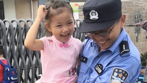 """""""爸爸是来接我的嘛?""""小女孩偶遇执勤辅警爸爸 开心跳了起来"""