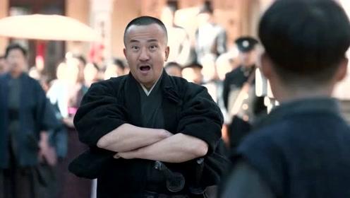 《老酒馆》哑巴找日本人试刀,没动手,就被砍到鲜血淋淋!