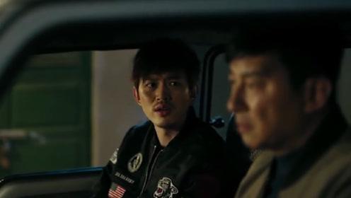 宫海滨新剧伪钞者之末路,热播满满基情,网友:你俩是CP吧?