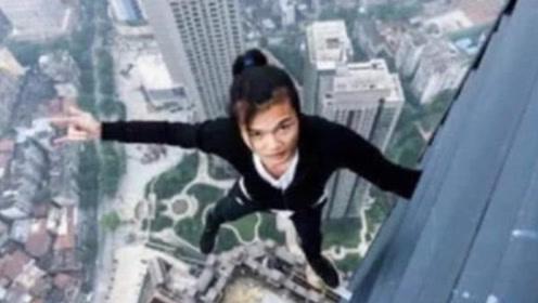 国内高空第一人失足去世,生前照片令人胆寒,镜头记录惊险瞬间