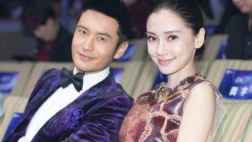 黄晓明夫妇晚会不同台,又起离婚非议,杨颖回应很无奈