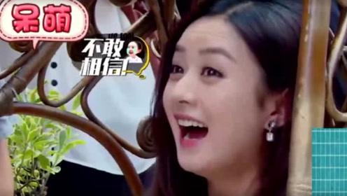 冯绍峰:家里都是赵丽颖说了算!赵丽颖的听到后反应,够我看十遍