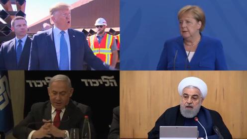 每日全球政要:特朗普秀边境墙 鲁哈尼称沙特油田遇袭是也门警告