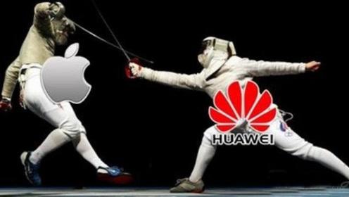 苹果在中国品牌地位暴跌:支付宝第一华为第二