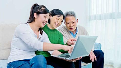 中国年轻人想早退休:退休目标年龄降至55.8岁