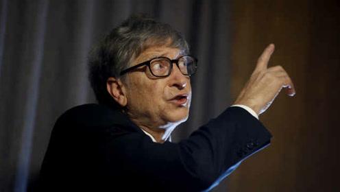 比尔·盖茨:世界收入不平等在下降,要向富人多征税