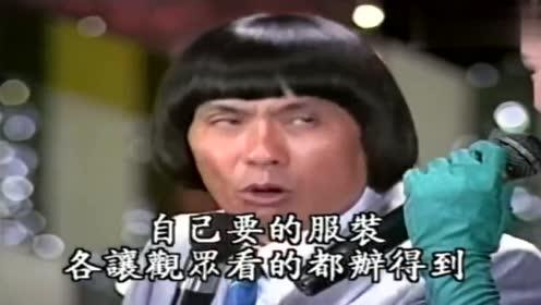 猪哥亮歌厅秀:猪哥亮访问周丹薇,问的问题非常奇葩,笑到抽筋!