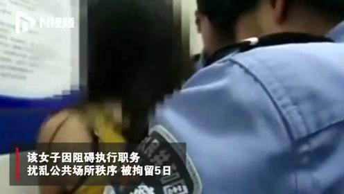 演员刘露大闹宜昌火车站,被行拘5日,芒果TV致歉并宣布解约