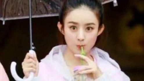 女明星喝水范冰冰动作丑,赵丽颖的办法最聪明