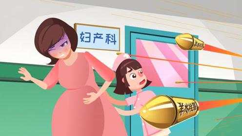 产妇婴儿双双殒命,羊水栓塞是咋闹出人命?7分钟动画全程超紧张