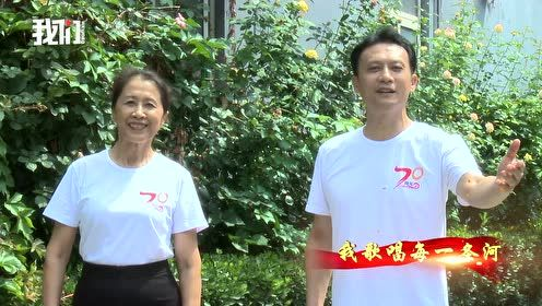 我和我的祖国|歌声嘹亮 北京出版集团唱响《我和我的祖国》